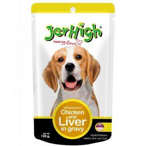 jerhigh chicken and liver in gravy